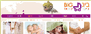 מוצרי תינוקות | ביג בייבי