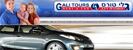 השכרת רכב ומיני ליס | גלי טורס