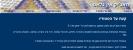 מאג'יק אין גלאס- סטודיו לעיצוב זכוכית